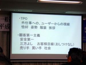 160307blog (3)